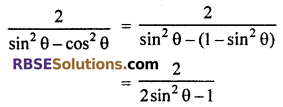 RBSE Solutions for Class 10 Maths Chapter 7 Trigonometric Identities Ex 7.1 33