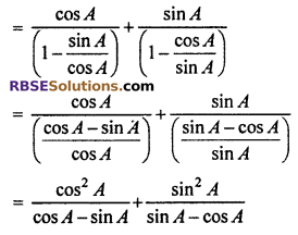 RBSE Solutions for Class 10 Maths Chapter 7 Trigonometric Identities Ex 7.1 34