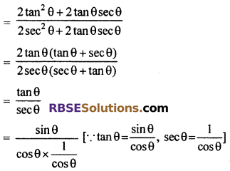 RBSE Solutions for Class 10 Maths Chapter 7 Trigonometric Identities Ex 7.1 40