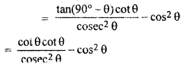 RBSE Solutions for Class 10 Maths Chapter 7 Trigonometric Identities Ex 7.2 15