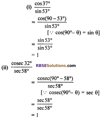 RBSE Solutions for Class 10 Maths Chapter 7 Trigonometric Identities Ex 7.2 2