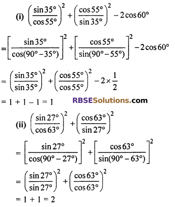 RBSE Solutions for Class 10 Maths Chapter 7 Trigonometric Identities Ex 7.2 7