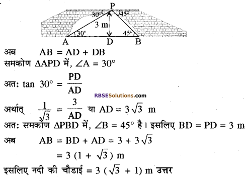 RBSE Solutions for Class 10 Maths Chapter 8 ऊँचाई और दूरी Additional Questions 19