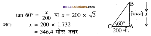 RBSE Solutions for Class 10 Maths Chapter 8 ऊँचाई और दूरी Additional Questions 3
