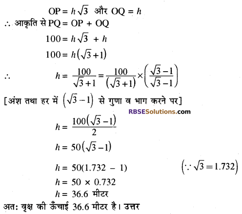 RBSE Solutions for Class 10 Maths Chapter 8 ऊँचाई और दूरी Additional Questions 37