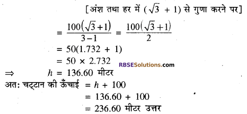 RBSE Solutions for Class 10 Maths Chapter 8 ऊँचाई और दूरी Additional Questions 46