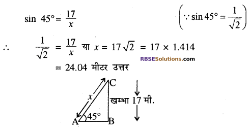 RBSE Solutions for Class 10 Maths Chapter 8 ऊँचाई और दूरी Additional Questions 5