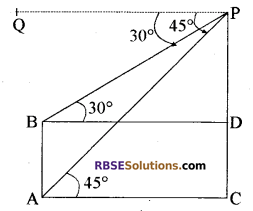 RBSE Solutions for Class 10 Maths Chapter 8 ऊँचाई और दूरी Additional Questions 51