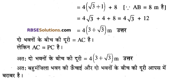 RBSE Solutions for Class 10 Maths Chapter 8 ऊँचाई और दूरी Additional Questions 54