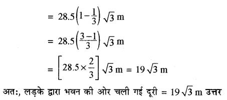 RBSE Solutions for Class 10 Maths Chapter 8 ऊँचाई और दूरी Ex 8 17