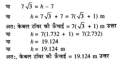 RBSE Solutions for Class 10 Maths Chapter 8 ऊँचाई और दूरी Ex 8 19