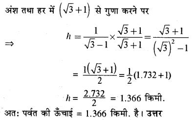 RBSE Solutions for Class 10 Maths Chapter 8 ऊँचाई और दूरी Ex 8 22