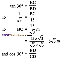 RBSE Solutions for Class 10 Maths Chapter 8 Height and Distance Additional Questions 14