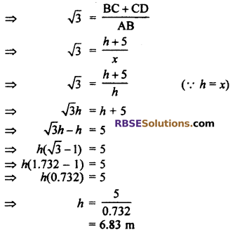 RBSE Solutions for Class 10 Maths Chapter 8 Height and Distance Additional Questions 55