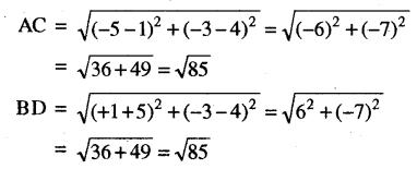 RBSE Solutions for Class 10 Maths Chapter 9 निर्देशांक ज्यामिति Additional Questions 3