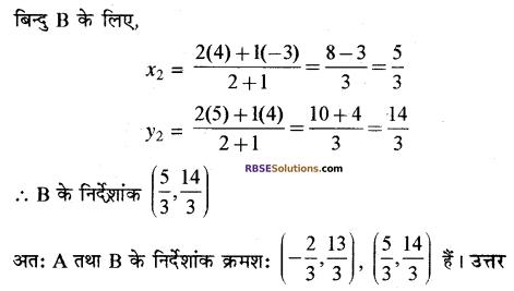 RBSE Solutions for Class 10 Maths Chapter 9 निर्देशांक ज्यामिति Additional Questions 34