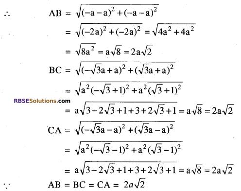RBSE Solutions for Class 10 Maths Chapter 9 निर्देशांक ज्यामिति Ex 9.1 14