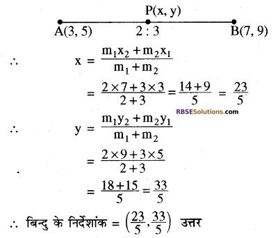 RBSE Solutions for Class 10 Maths Chapter 9 निर्देशांक ज्यामिति Ex 9.2 1