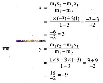 RBSE Solutions for Class 10 Maths Chapter 9 निर्देशांक ज्यामिति Ex 9.2 4