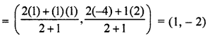 RBSE Solutions for Class 10 Maths Chapter 9 Co-ordinate Geometry Additional Questions 12