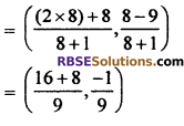 RBSE Solutions for Class 10 Maths Chapter 9 Co-ordinate Geometry Additional Questions 46
