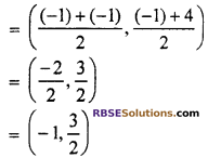 RBSE Solutions for Class 10 Maths Chapter 9 Co-ordinate Geometry Additional Questions 48