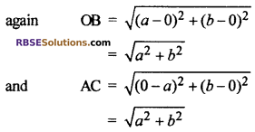 RBSE Solutions for Class 10 Maths Chapter 9 Co-ordinate Geometry Additional Questions 58
