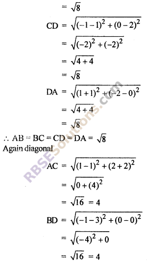 RBSE Solutions for Class 10 Maths Chapter 9 Co-ordinate Geometry Ex 9.1 14