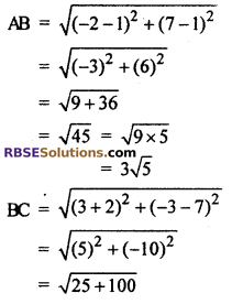 RBSE Solutions for Class 10 Maths Chapter 9 Co-ordinate Geometry Ex 9.1 17