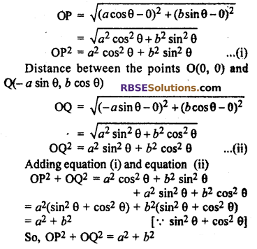 RBSE Solutions for Class 10 Maths Chapter 9 Co-ordinate Geometry Ex 9.1 22
