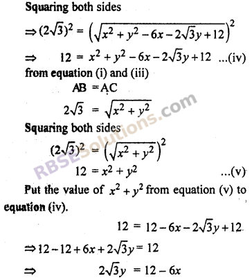 RBSE Solutions for Class 10 Maths Chapter 9 Co-ordinate Geometry Ex 9.1 25