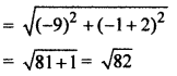 RBSE Solutions for Class 10 Maths Chapter 9 Co-ordinate Geometry Ex 9.1 9
