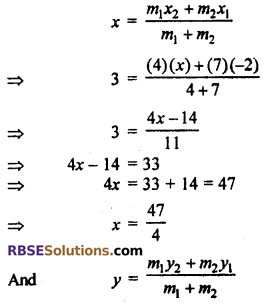 RBSE Solutions for Class 10 Maths Chapter 9 Co-ordinate Geometry Ex 9.2 11