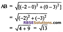 RBSE Solutions for Class 10 Maths Chapter 9 Co-ordinate Geometry Miscellaneous Exercise 1