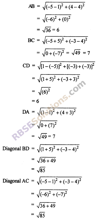 RBSE Solutions for Class 10 Maths Chapter 9 Co-ordinate Geometry Miscellaneous Exercise 10