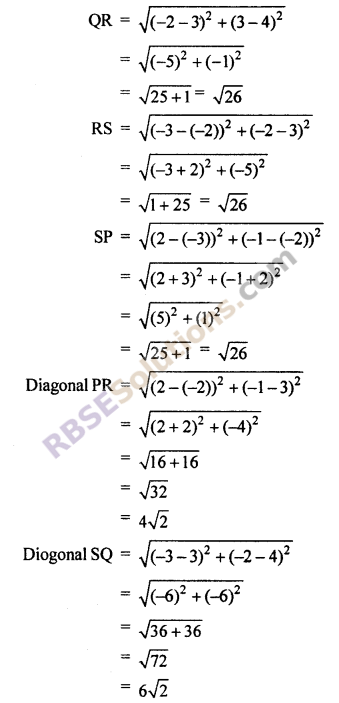 RBSE Solutions for Class 10 Maths Chapter 9 Co-ordinate Geometry Miscellaneous Exercise 18