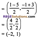 RBSE Solutions for Class 10 Maths Chapter 9 Co-ordinate Geometry Miscellaneous Exercise 23