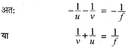 RBSE Solutions for Class 10 Science Chapter 9 प्रकाश image - 66