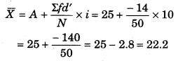 RBSE Solutions for Class 11 Economics Chapter 8 समान्तर माध्य 32