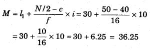 RBSE Solutions for Class 11 Economics Chapter 9 माध्यिका 105