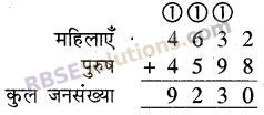 RBSE Solutions for Class 5 Maths Chapter 2 जोड़-घटाव Additional Questions image 8
