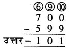 RBSE Solutions for Class 5 Maths Chapter 2 जोड़-घटाव In Text Exercise image 4