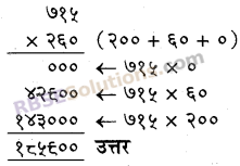 RBSE Solutions for Class 5 Maths Chapter 3 गुणा भाग Ex 3.1 image 12