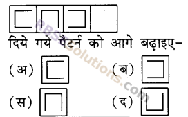 RBSE Solutions for Class 5 Maths Chapter 8 पैटर्न Additional Questions image 3