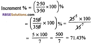 RBSE Solutions for Class 7 Maths Chapter 15 Comparison of Quantities In Text Exercise - 11
