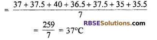 RBSE Solutions for Class 7 Maths Chapter 17 Data Handling Ex 17.2 - 11