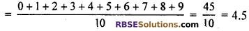 RBSE Solutions for Class 7 Maths Chapter 17 Data Handling Ex 17.2 - 2