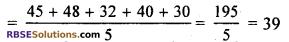 RBSE Solutions for Class 7 Maths Chapter 17 Data Handling Ex 17.2 - 4