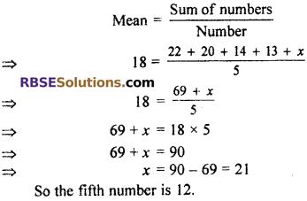 RBSE Solutions for Class 7 Maths Chapter 17 Data Handling Ex 17.2 - 9