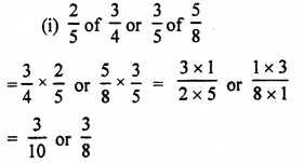 RBSE Solutions for Class 7 Maths Chapter 2 Fractions and Decimal Numbers Ex 2.2 q8a